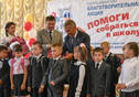 Working visit of Tatarstan President Rustam Minnikhanov to Nurlatsky municipal region
