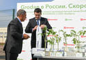 Solemn ceremony of laying the first foundation stone of Rockwool Company's Grodan plant. Tatarstan President Rustam Minnikhanov is taking part.