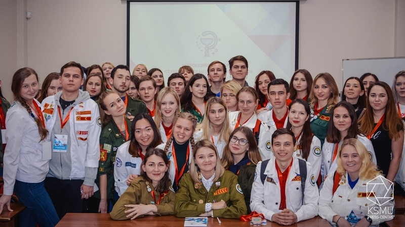 All-Russia Forum of student's medical groups took place in KSMU