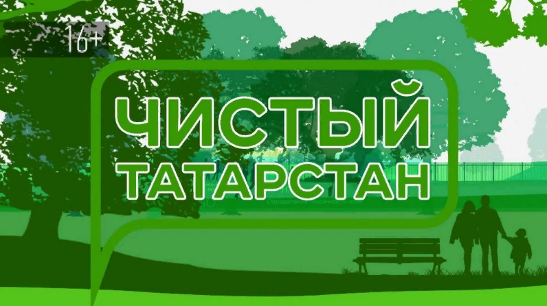 """On mining - today on the """"Tatarstan-24"""" TV channel"""